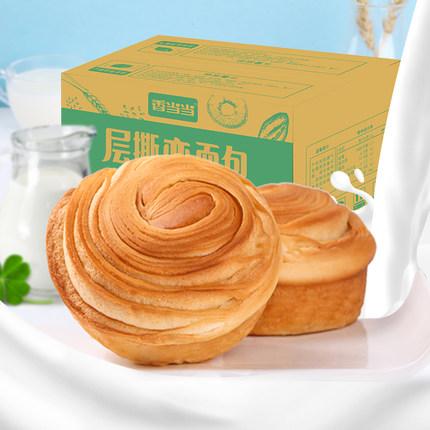香當當 早餐手撕面包整箱1000g 14.9元包郵
