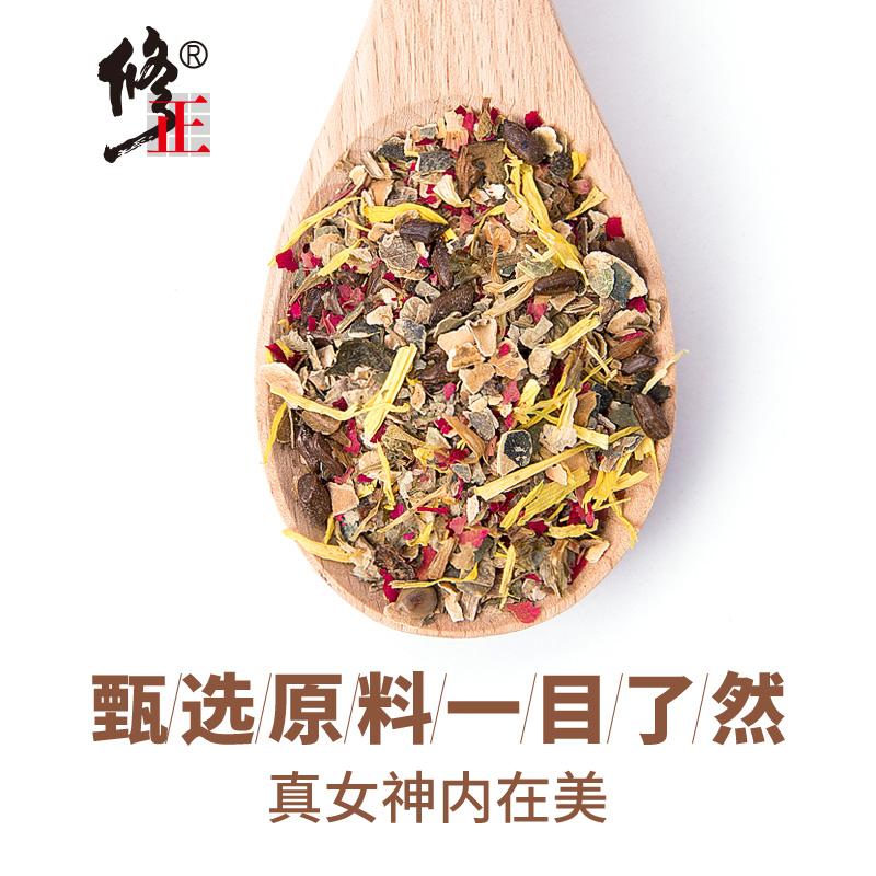 【修正旗舰店】荷叶菊花茶150克/30小包 券后8.9元包邮