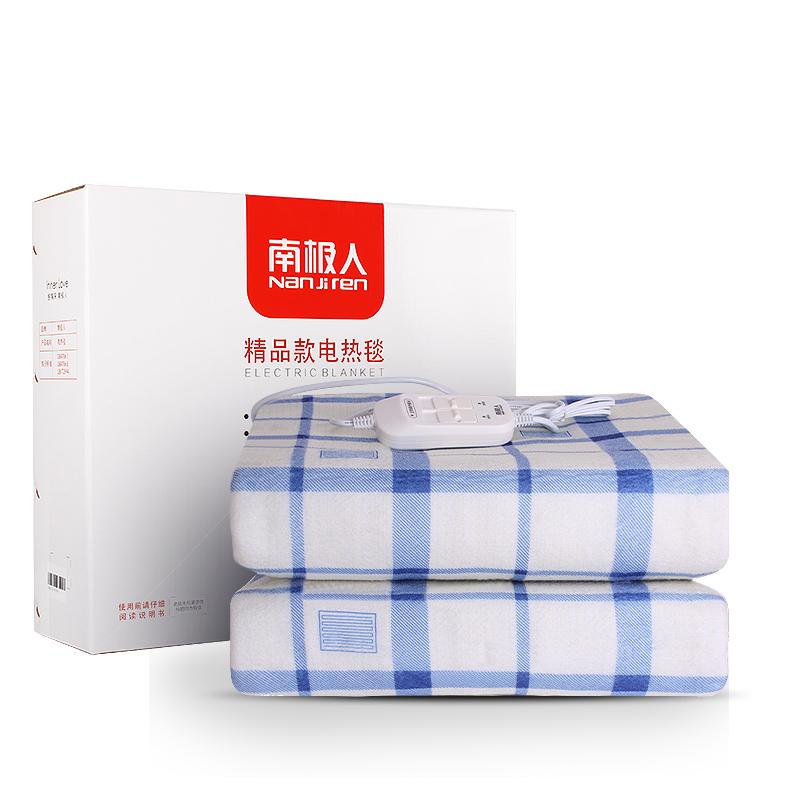 南极人 家用 电热毯 150*70cm 39元包邮