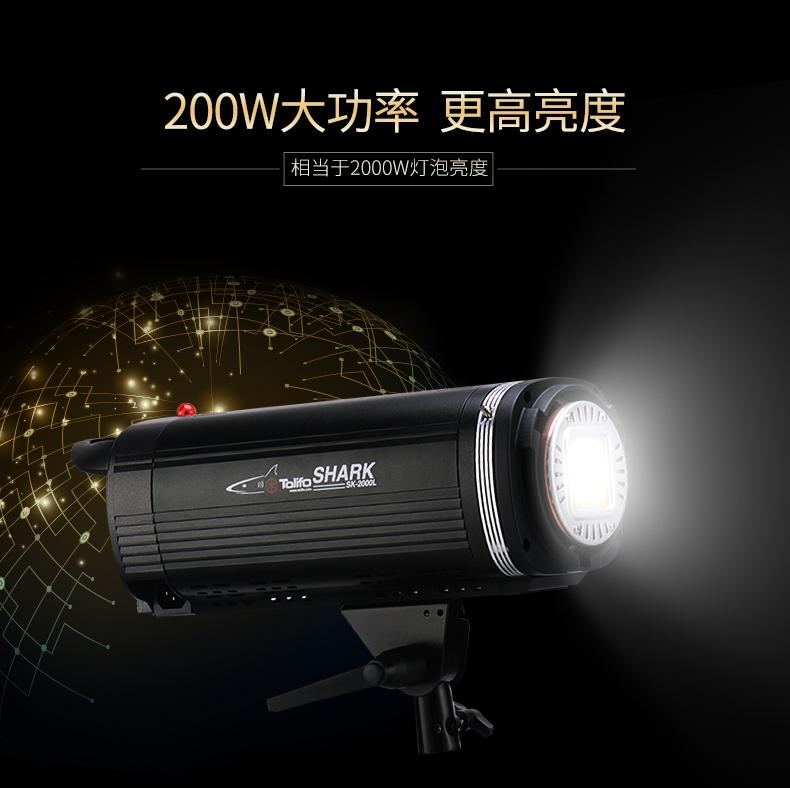 Tolifo图立方LED常亮太阳灯SK-2000L