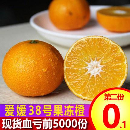 谢五孃果园 新鲜脐橙 5斤 28.8元包邮(拍2件)