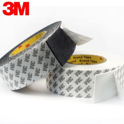 3M 强力泡棉双面胶 5米 5.5元包邮