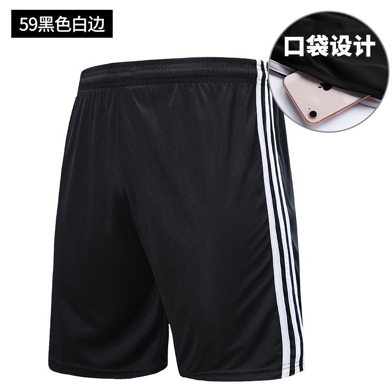 【亲曼】训练球衣足球服套装 券后5.8元包邮