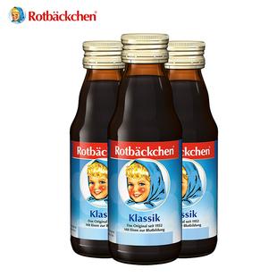 德国进口小红脸婴幼儿童铁铁维他液铁剂 营养液补铁补血125ml*3瓶