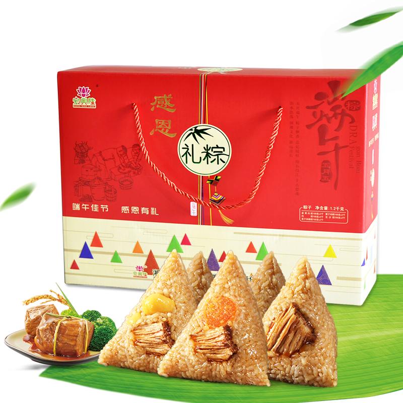 【宏兴隆】端午粽子礼盒1200g 券后19.9元包邮