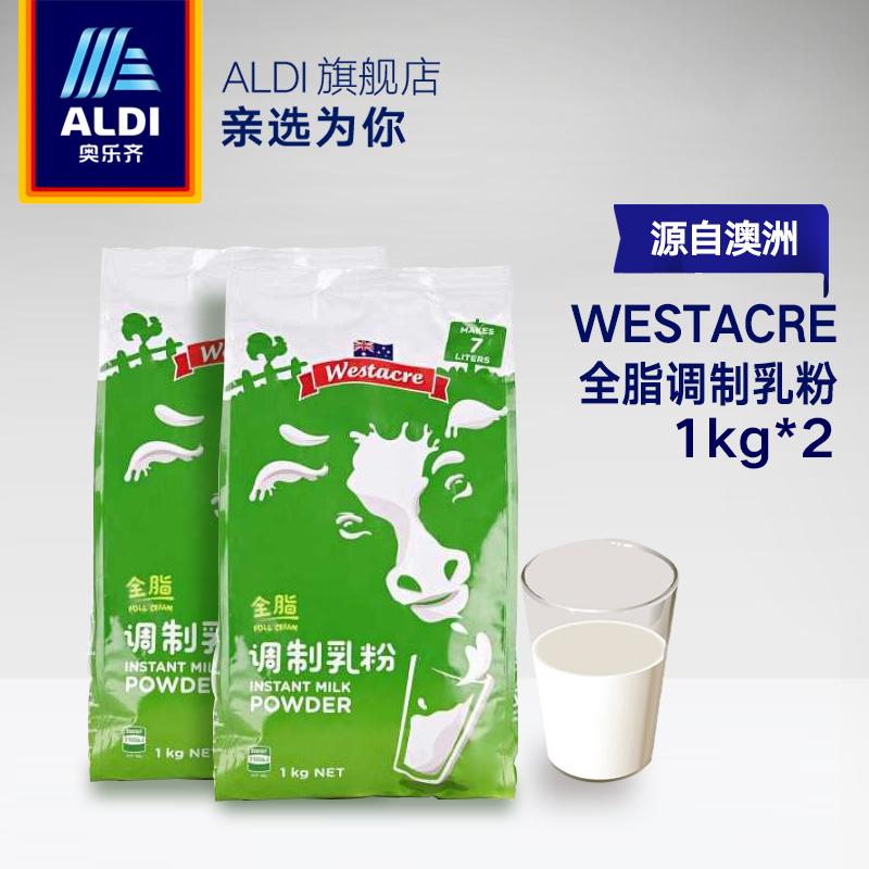 ALDI奥乐齐 澳洲进口全脂牛奶粉1kg*2 券后69元包邮