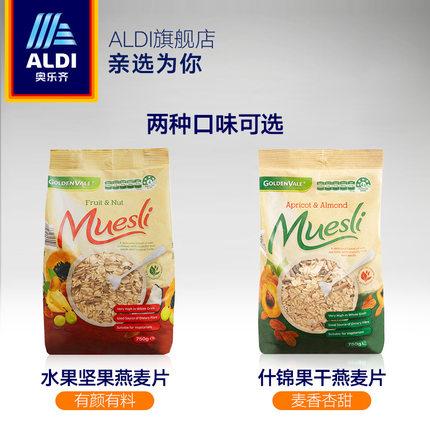 澳洲进口 ALDI 水果坚果燕麦片 750克*2包 29.9包邮