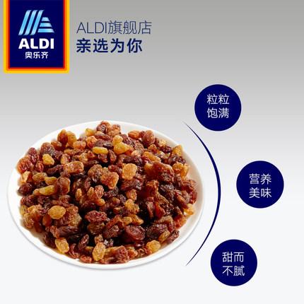 ALDI 澳洲進口 葡萄干 2斤 17.9元包郵