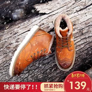 男鞋冬季棉鞋男加绒保暖男士高帮马丁板鞋雪地靴冬天休闲鞋潮冬鞋