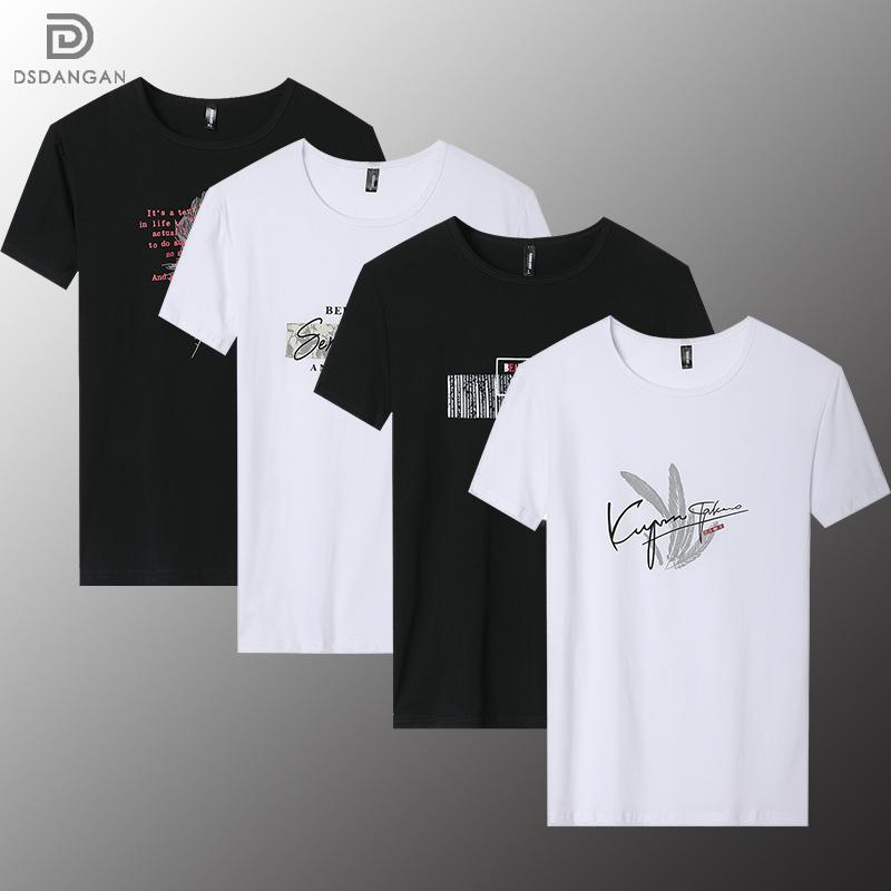 【都市档案】纯棉男士宽松短袖T恤 券后9.9元包邮