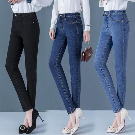 琼舞 女士 显瘦小脚牛仔裤 39元包邮