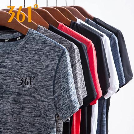【361°】男健身跑步速干运动T恤券后29元起包邮