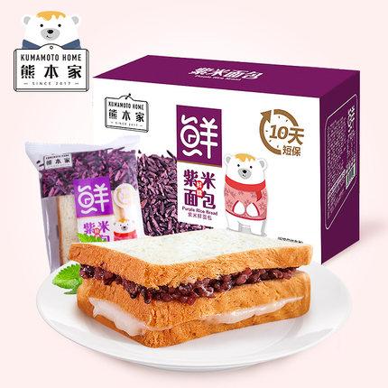 熊本家 紫米面包吐司 500g 14.9元包邮(送手撕面包410g)