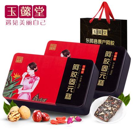 玉懿堂 即食 阿膠糕固元膏 300g 19.9元包郵