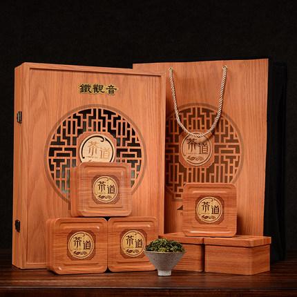 神级包装 铁观音茶叶500克 高端礼盒装 匠心设计送礼有面子 58元成本图片