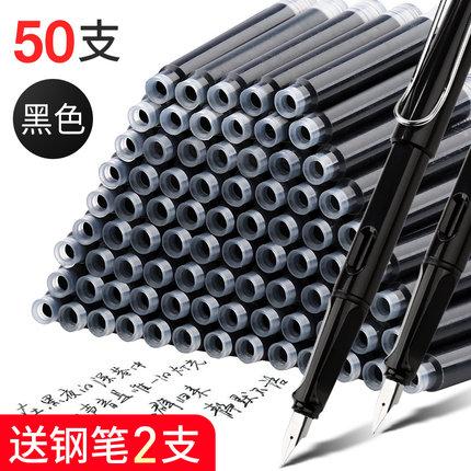 永生 正姿钢笔 2支+墨囊 50支 6.9元包邮