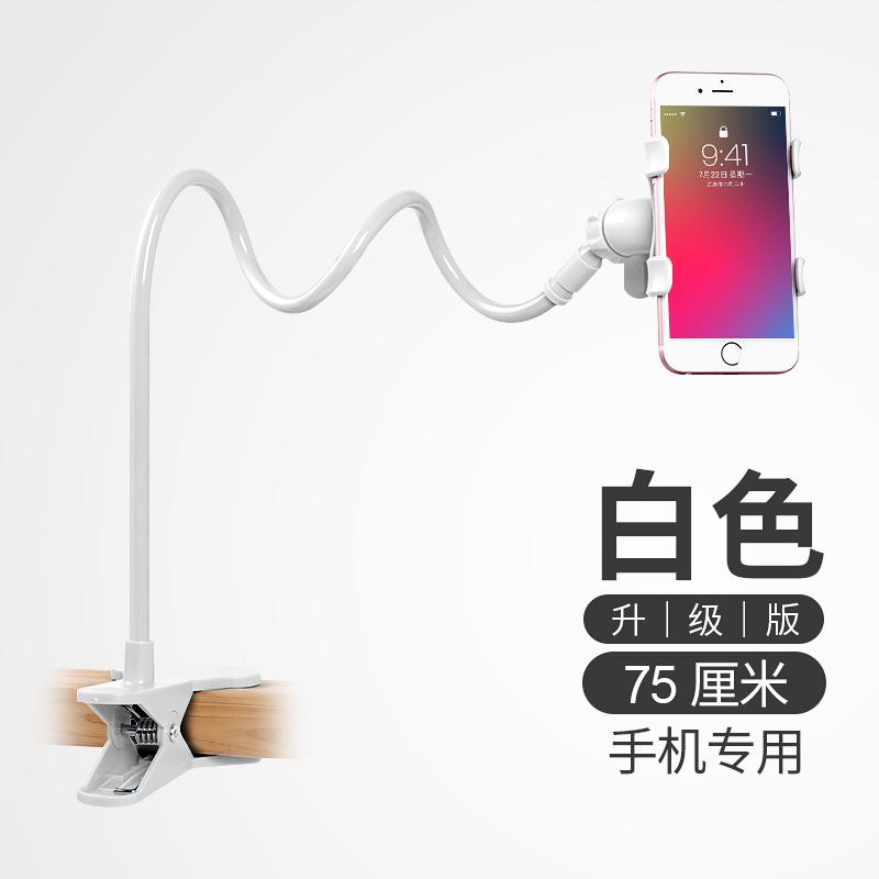 古尚古 通用 懶人手機支架 75cm 6.5元包郵