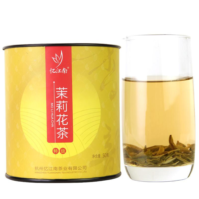 【忆江南】特级浓香型茉莉花茶50g,券后5元包邮