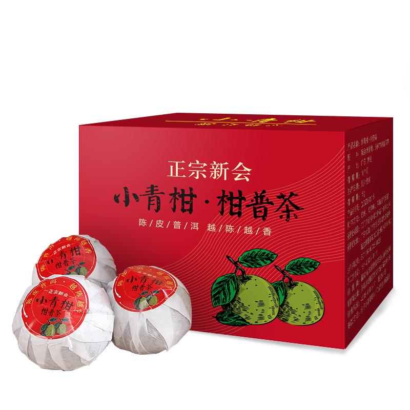 天猫商城 白菜商品汇总(iPhone系列 钢化膜 1.9元包邮)
