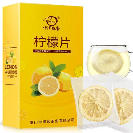 中闽飘香 冻干柠檬片40包 18.8元包邮