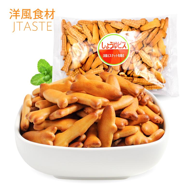 日本进口 松永 酱油饼干 310克 25.9元包邮