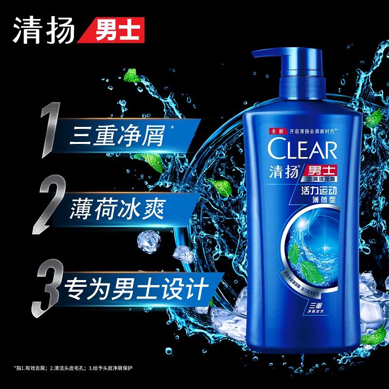 联合利华 清扬 洗发水 500g*2瓶 89.9元包邮(送补充装200g)