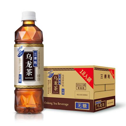 SUNTORY/三得利 乌龙茶 无糖饮料整箱 500ml*18瓶 44元包邮