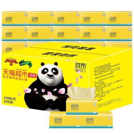 天猫超市 功夫熊猫斑布餐巾纸 100抽*30包 49元包邮