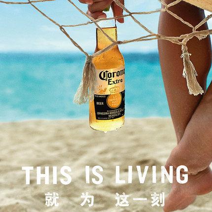 Corona/科罗娜 墨西哥原装进口 精酿啤酒 330ml*24瓶  168元包邮