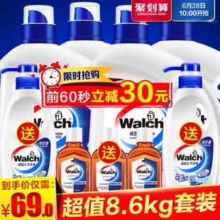威露士有氧倍净洗衣液套装2kgx4 送300gx2瓶+60mLx3瓶消毒液 抑菌