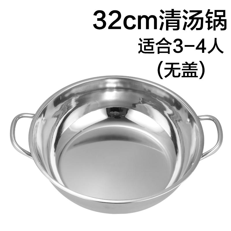 加厚带耳火锅盆 16.8元包邮