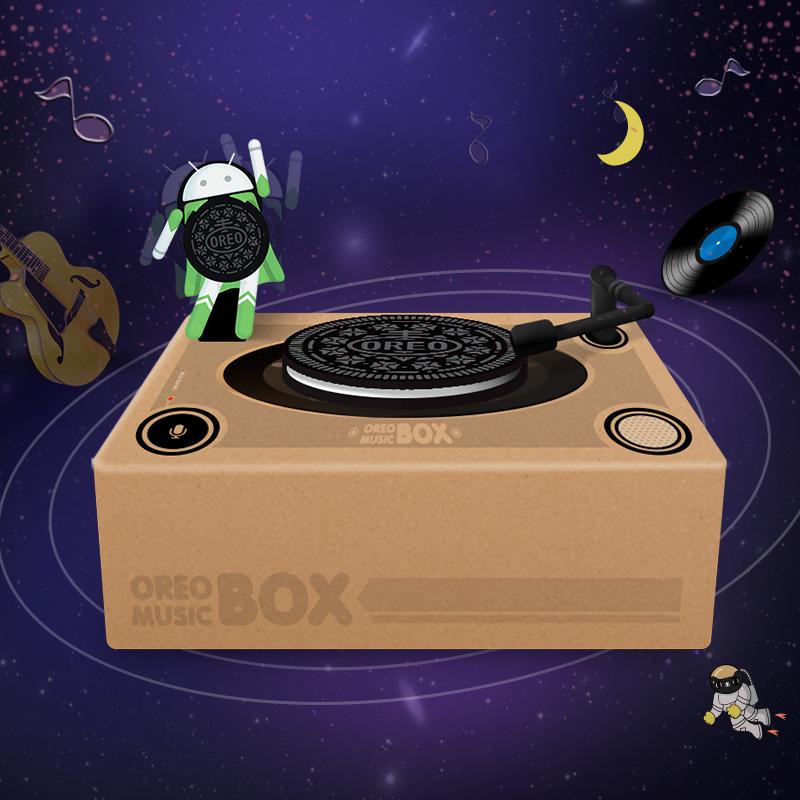 双11预售:奥利奥音乐盒2.0+夹心饼干6盒 120元包邮