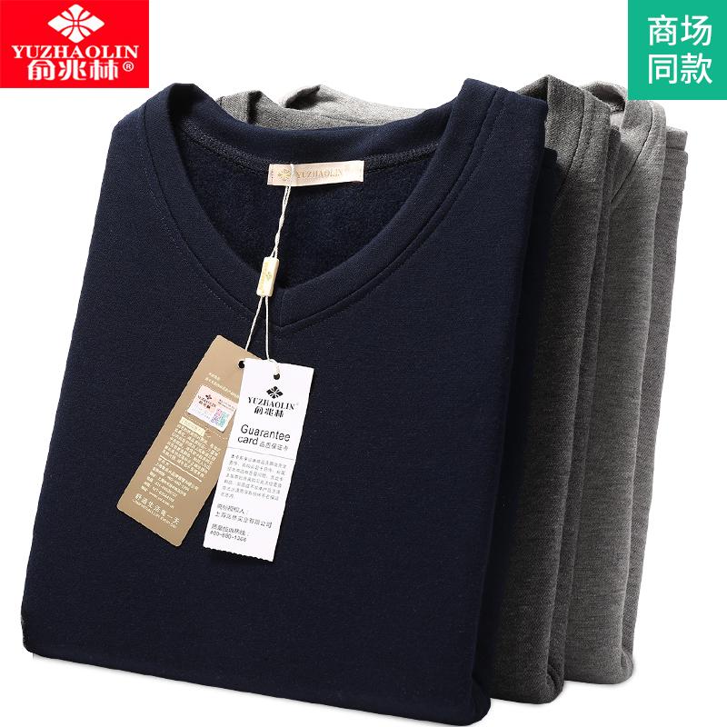 【俞兆林】加绒加厚情侣保暖内衣套装 券后24.9元包邮