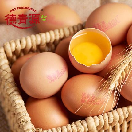 德青源 鲜鸡蛋 32枚 29.9元包邮