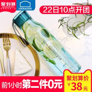 乐扣乐扣水杯塑料随手杯旗舰店韩国创意防漏便携运动水壶学生杯子