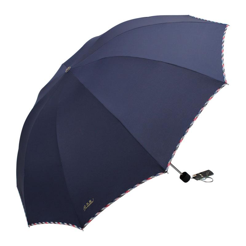 天堂伞晴雨伞太阳伞,券后16.9元包邮