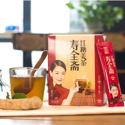 寿全斋 红糖姜茶 120克*3盒 19.9元包邮