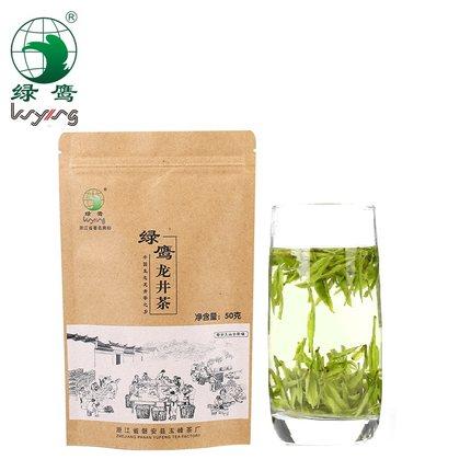 天猫商城 白菜商品汇总(绿鹰 龙井绿茶 50克  6.9元包邮)
