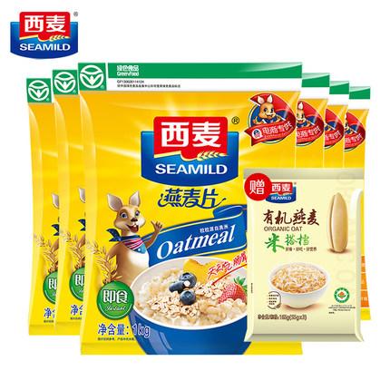 双11预售:西麦 即食纯燕麦片 1000g*6袋 70元包邮