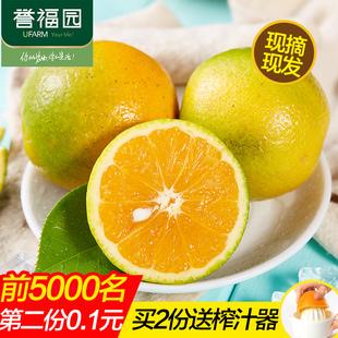 第二件0.1元【誉福园】当季新鲜水果橙子脐橙现摘湖北秭归夏橙