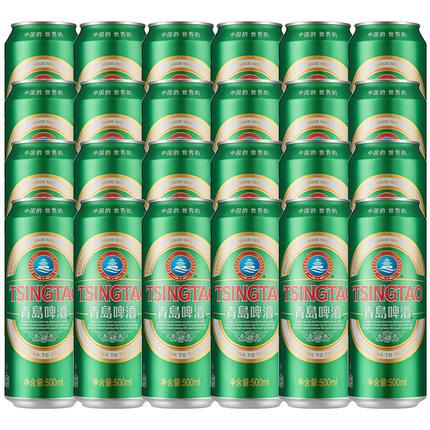 青岛啤酒 经典超值推荐经典系列 500ML*24听 97元包邮
