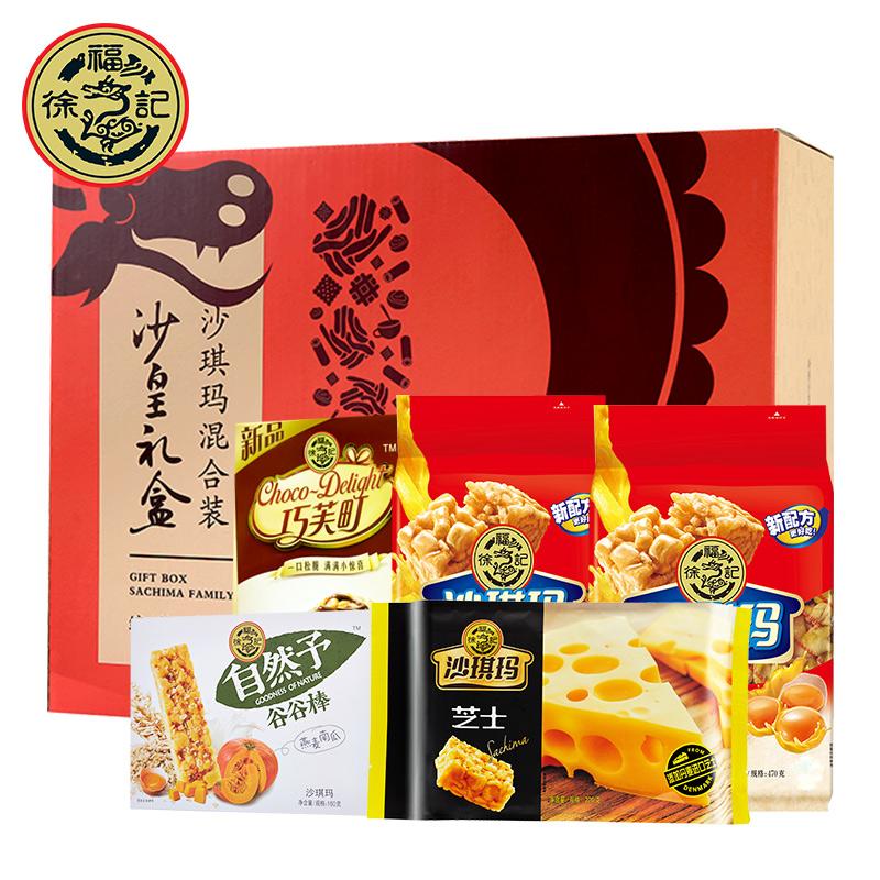 【徐福记旗舰店】沙皇礼盒混合装1516g 券后59.9元元包邮
