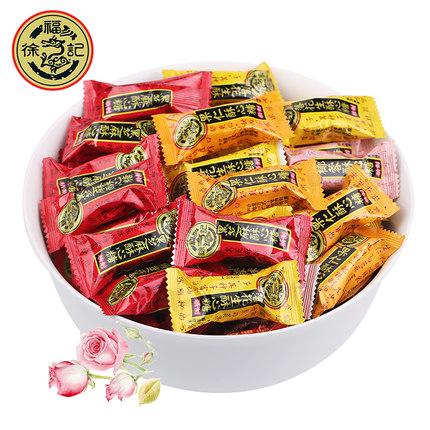 徐福记 酥心糖 250g*2袋 约50颗  15.9元包邮
