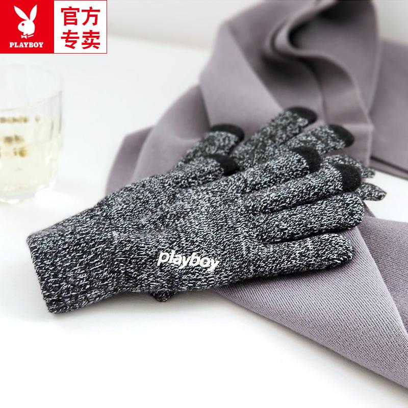 【花花公子】触屏保暖手套 券后6.9元包邮