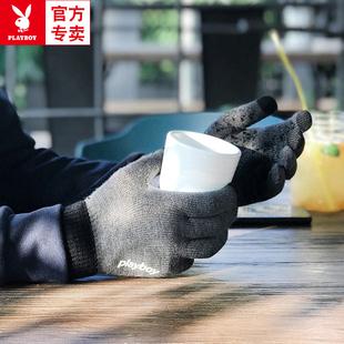 【花花公子】情侣款触屏保暖手套