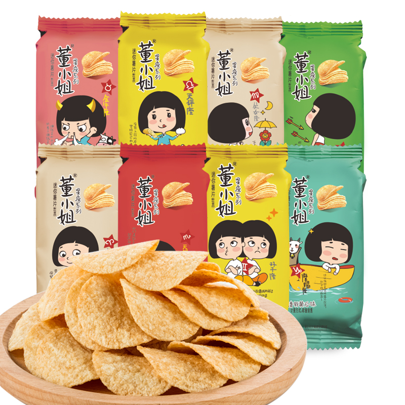 董小姐 多口味星座薯片8包 9.9元包邮