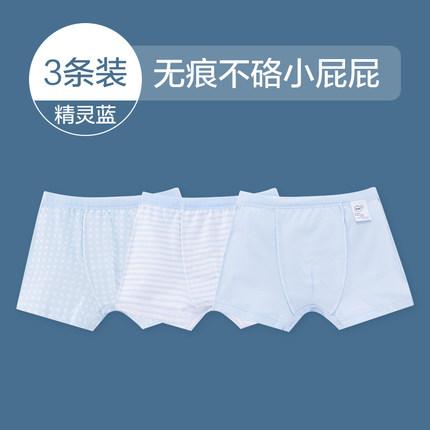 米?#38047;??#20449;?#31461; 纯棉内裤 24.9元包邮