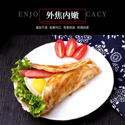 天猫商城 白菜商品汇总(四川黑苦荞茶250g 5.1元包邮)
