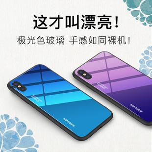 【玻璃材质】苹果全系列潮牌手机壳