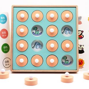 儿童记忆棋脑力智力开发早教玩具